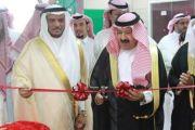 سعادة وكيل إمارة منطقة الباحة يشهد انطلاقة العام الدراسي بمدارس المنطقة
