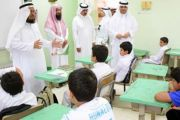 مدارس الجوف تستقبل اليوم 80 ألف طالب وطالبة