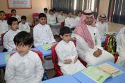 وسط منظومة متكاملة من الخدمات ..نائب أمير عسير يشهد انطلاق العام الدراسي الجديد