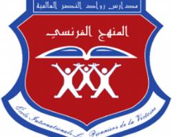 thumb_رواد-النصر-09f91aa800b6130499a43b222aaa96b1