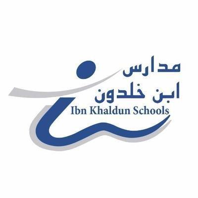 thumb_Ibn-Khaldun-logo