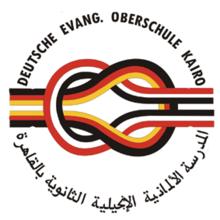thumb_deo-logo